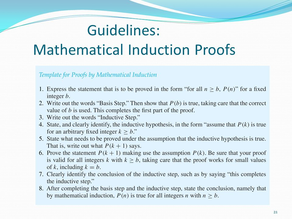 Guidelines: Mathematical Induction Proofs