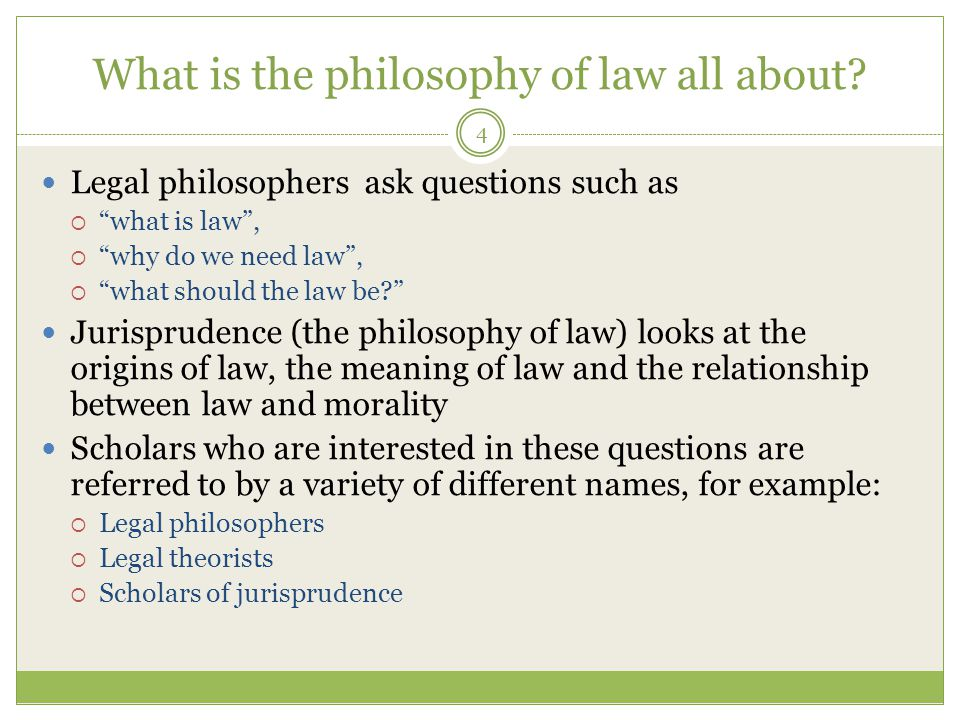 relationship between law and philosophy