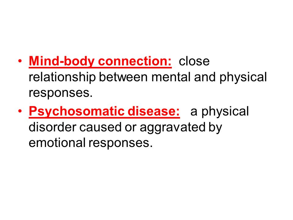 "the relationship between mind and body Descartes: relationship between mind and body essay - in meditation six entitled ""concerning the existence of material things, and real distinction between the mind and body"", one important thing descartes explores is the relationship between the mind and body."