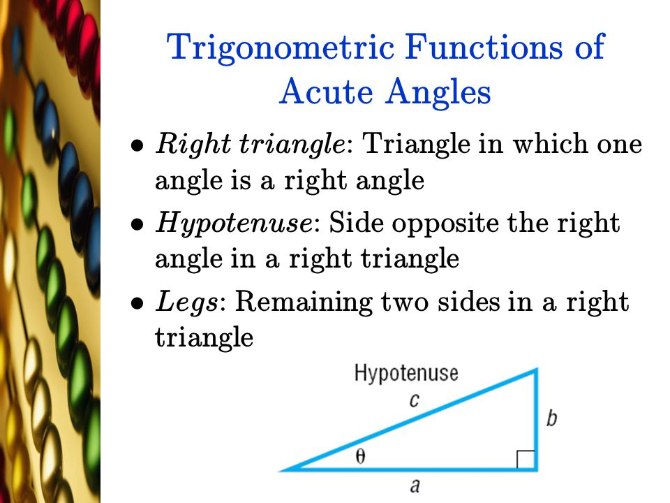 Applications of Trigonometric Functions - ppt video online download