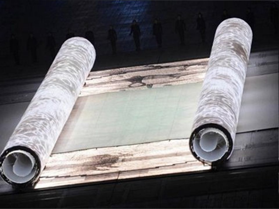 AD 105 is often cited as the year in which papermaking was invented