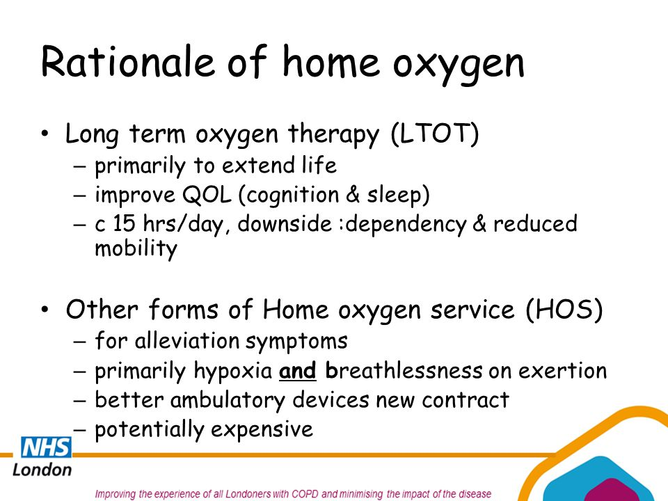 breathlessness on exertion nhs