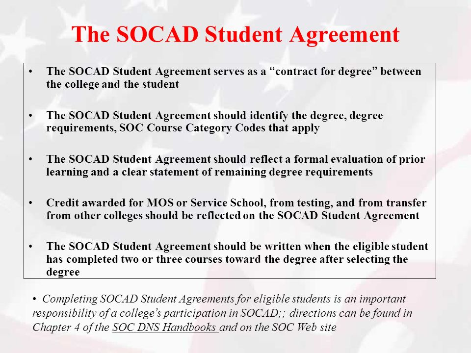 The SOCAD Student Agreement