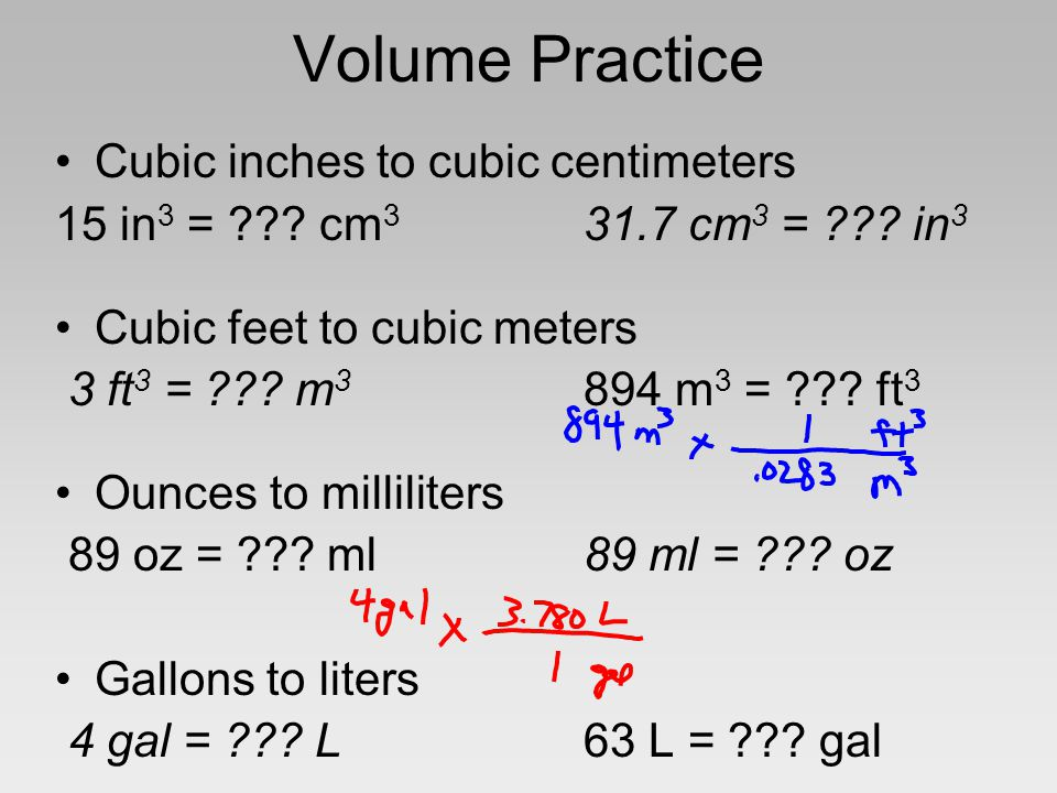 Volume Practice Cubic Inches To Cubic Centimeters