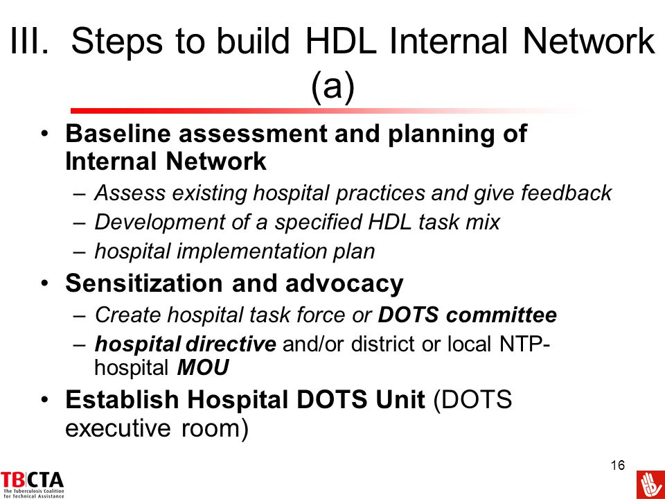 III. Steps to build HDL Internal Network (a)
