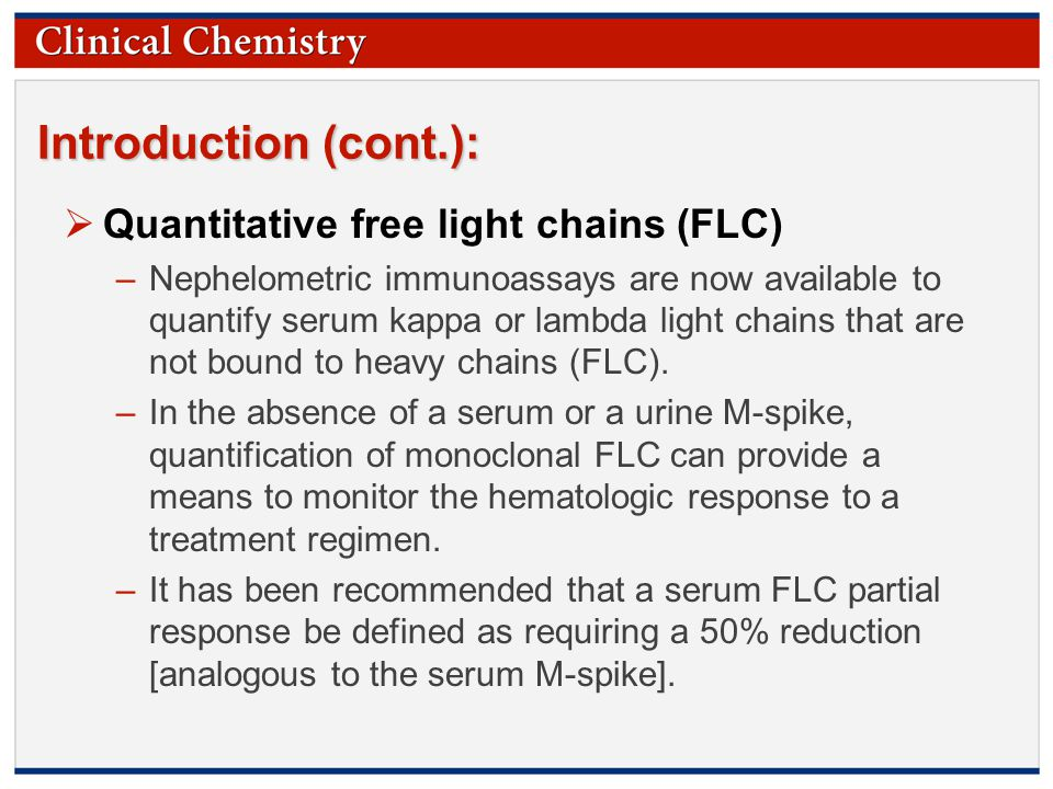 Quantitative Free Light Chains (FLC)