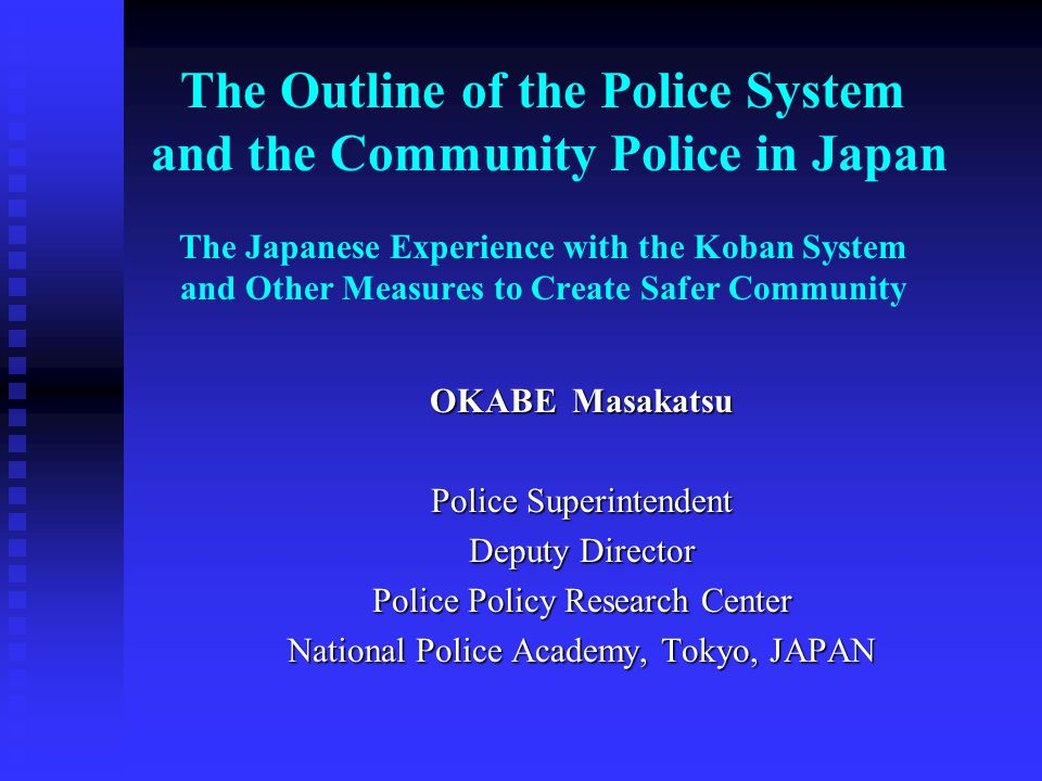 police system in japan essay The japanese educational system was reformed after world war ii the old 6-5-3-3 system was changed to a 6-3-3-4 system (6 years of elementary school, 3 years of junior high school, 3 years of senior high school and 4 years of university) with reference to the american system the gimukyoiku.
