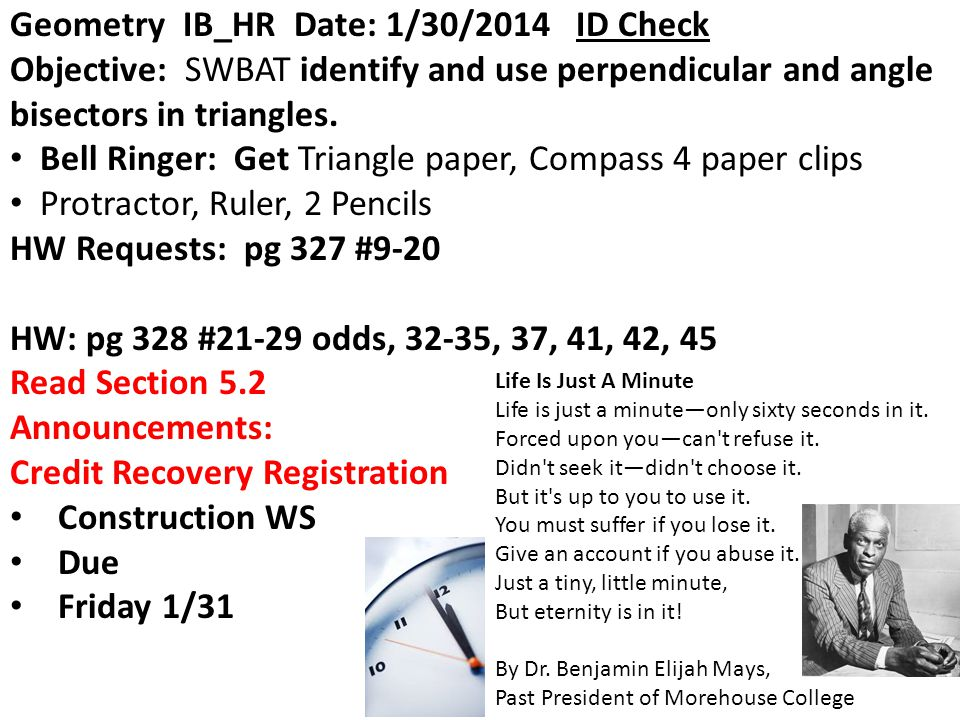 Geometry IB_HR Date: 1/30/2014 ID Check