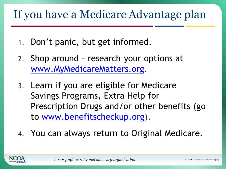 If you have a Medicare Advantage plan