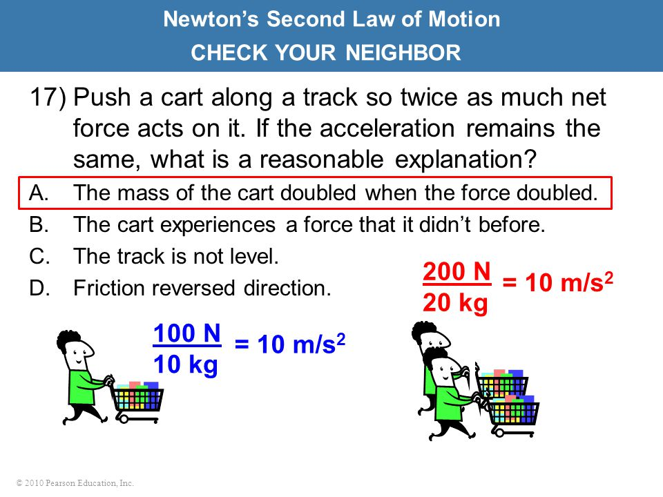an example of the second law of motion