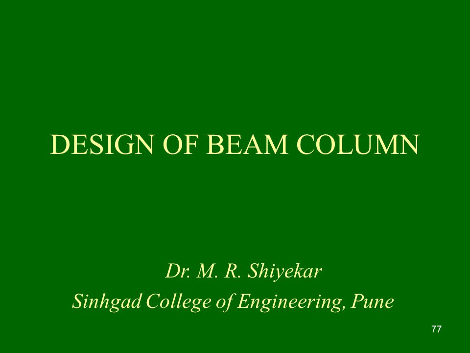 Sinhgad College of Engineering, Pune