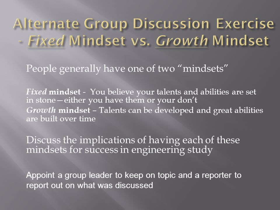Alternate Group Discussion Exercise - Fixed Mindset vs. Growth Mindset