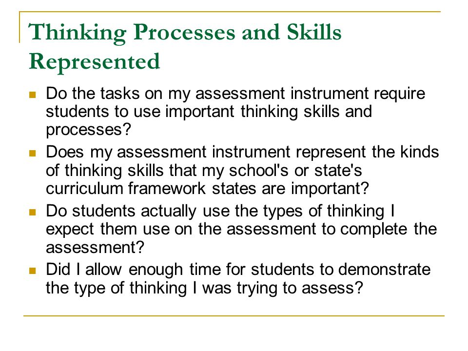 Thinking Processes and Skills Represented