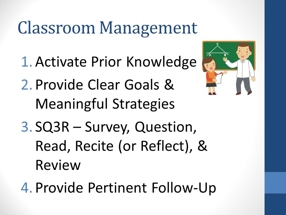 Classroom Management Activate Prior Knowledge