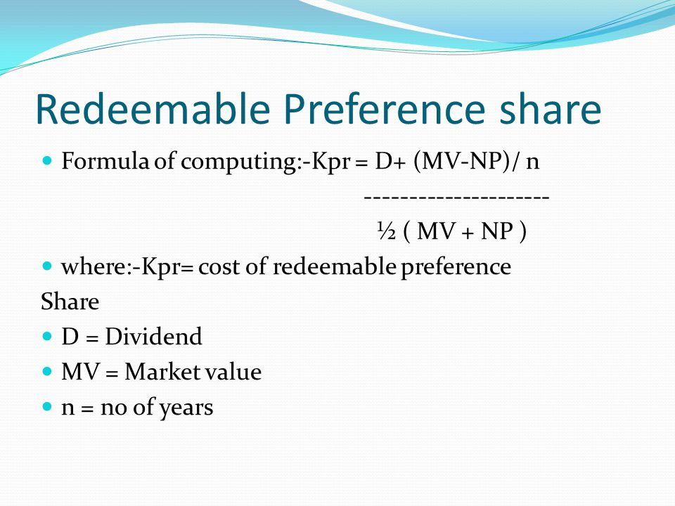what is preference share capital