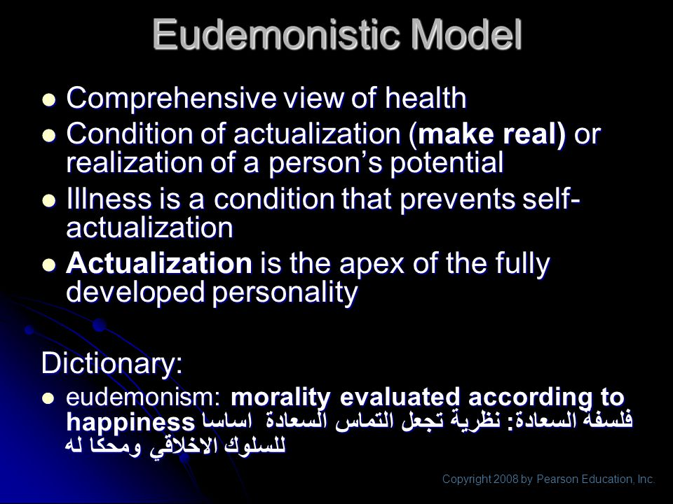 Eudemonistic Model Comprehensive view of health