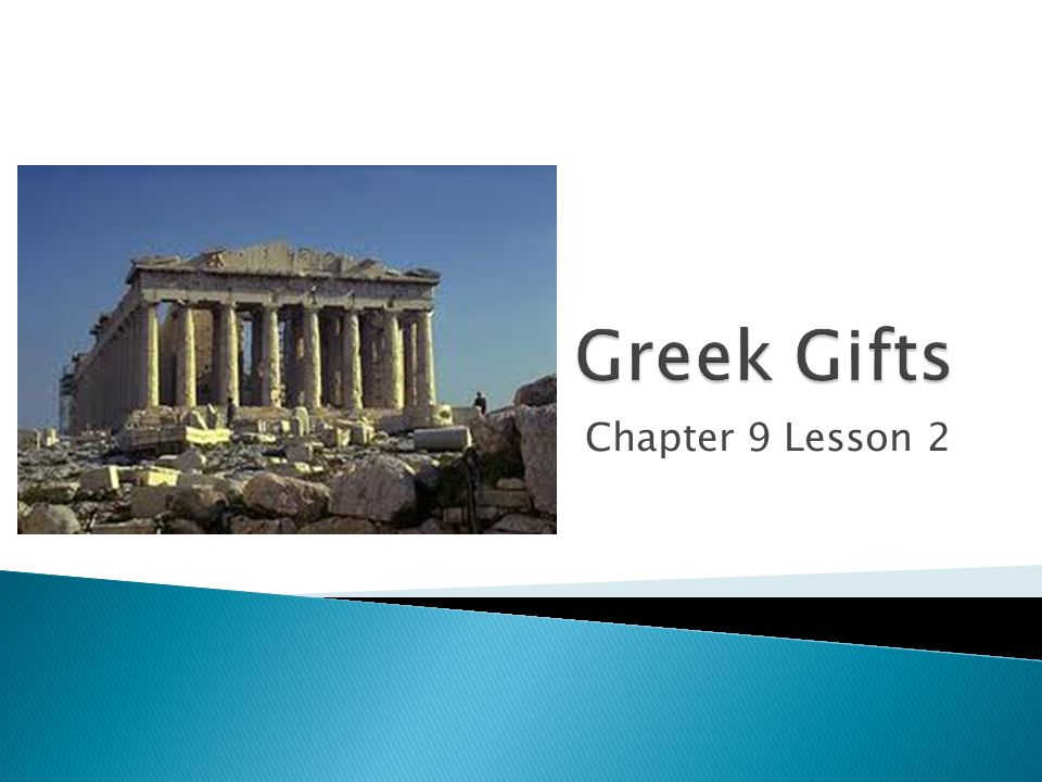 Greek Gifts Chapter 9 Lesson ppt download