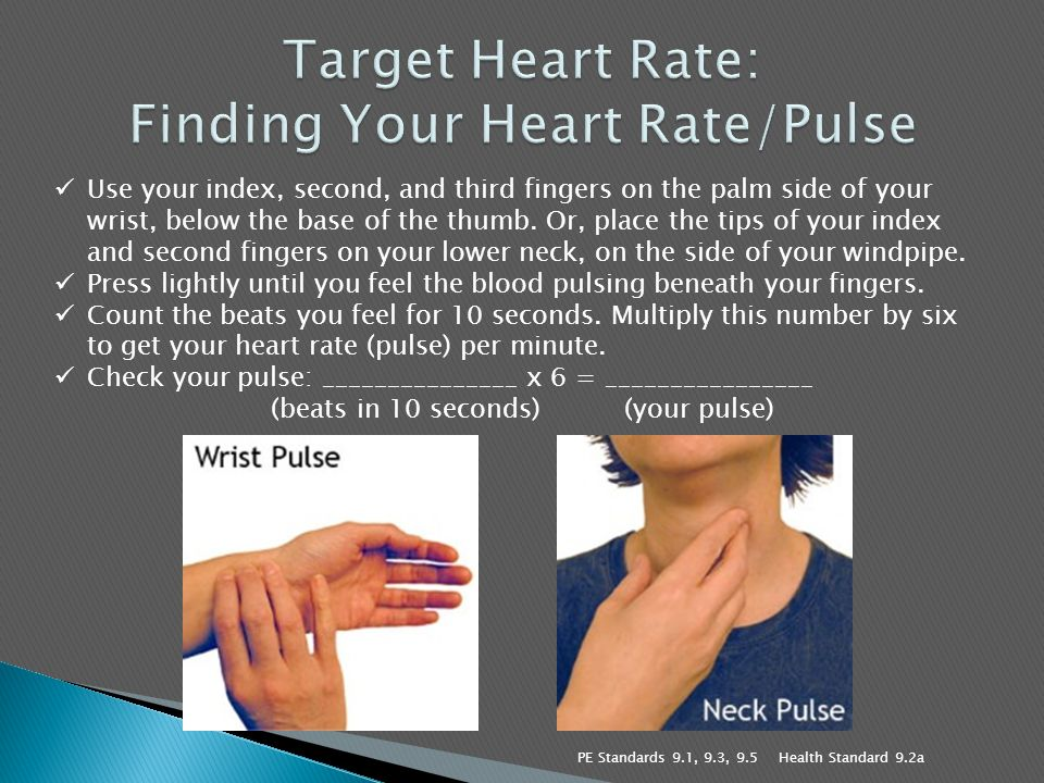 experiment to determine how heart rate is In this experiment, you will observe how the heart responds to  of heart rate and blood pressure • determine the  heart rate, blood pressure, and exercise.