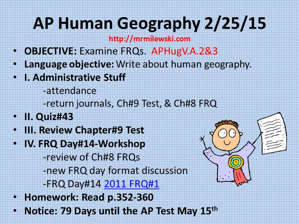 ap human geo chapter 8 test Ap human geography search this site about ap human geography course syllabus summer assignment 2015 chapter 1: geographic foundations test corrections sheet.