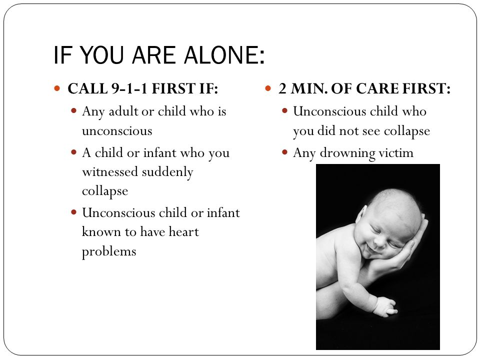 IF YOU ARE ALONE: CALL FIRST IF: 2 MIN. OF CARE FIRST: