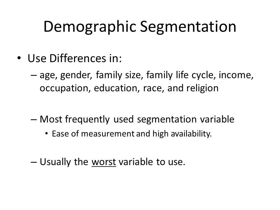 demographic segmentation Presenting demographic customer segmentation powerpoint shapes this is a demographic customer segmentation powerpoint shapes this is a four stage process the stages in this process are demographic descriptors, gender, age, socio economic level, educational level.