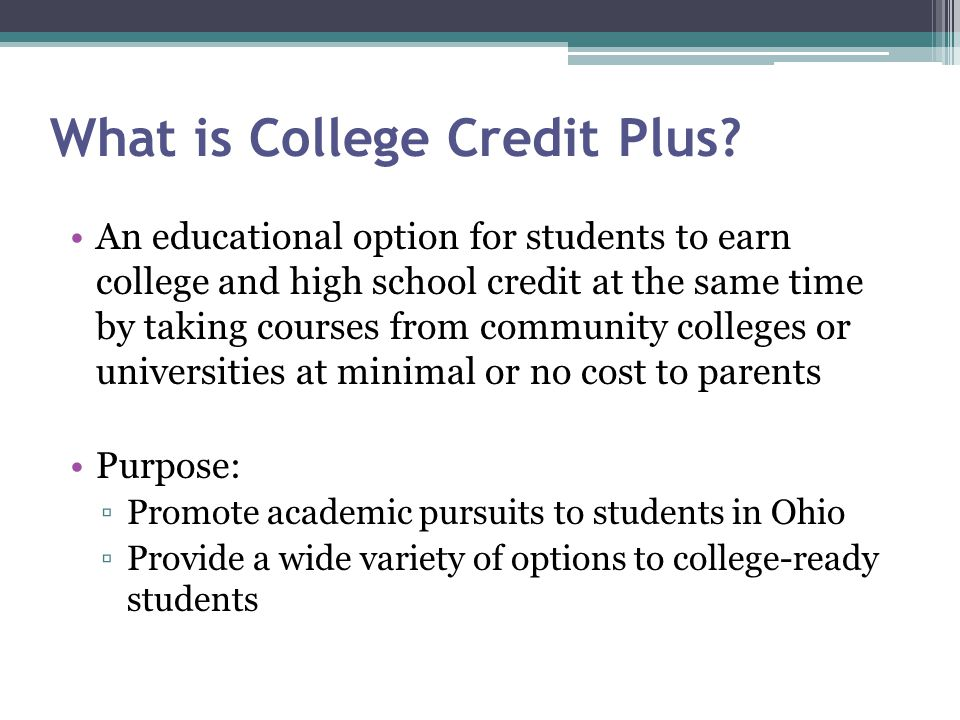 What is College Credit Plus