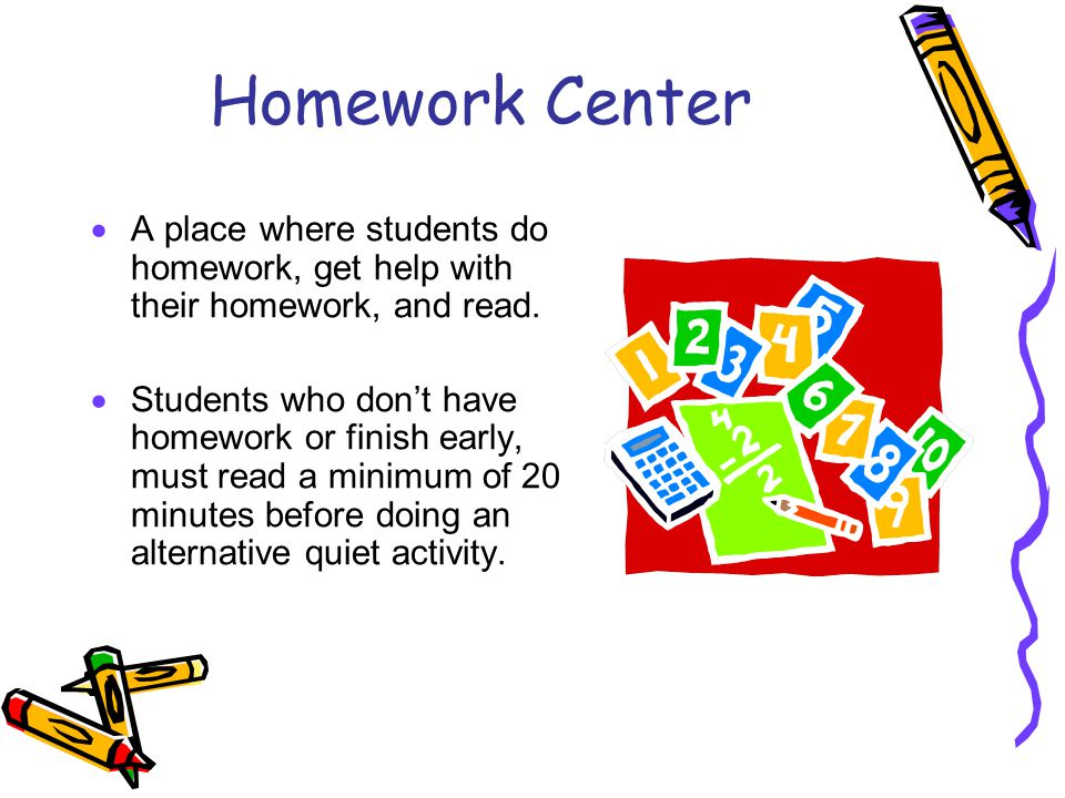 fisher middle school homework center