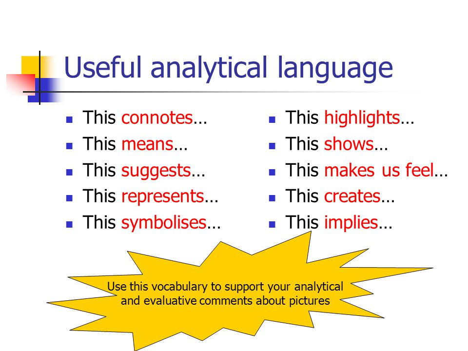 Useful analytical language