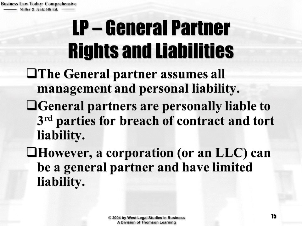 LP – General Partner Rights and Liabilities
