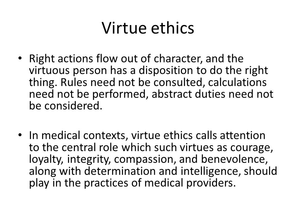 example of virtue ethics in nursing