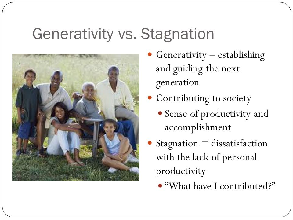 Generativity vs. Stagnation