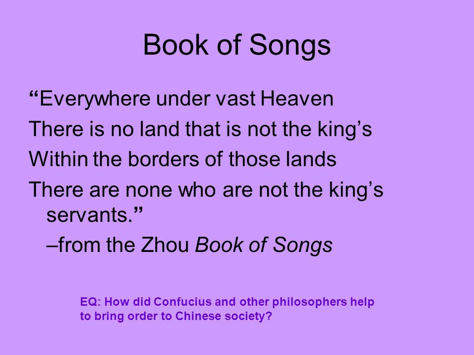 Book of Songs Everywhere under vast Heaven