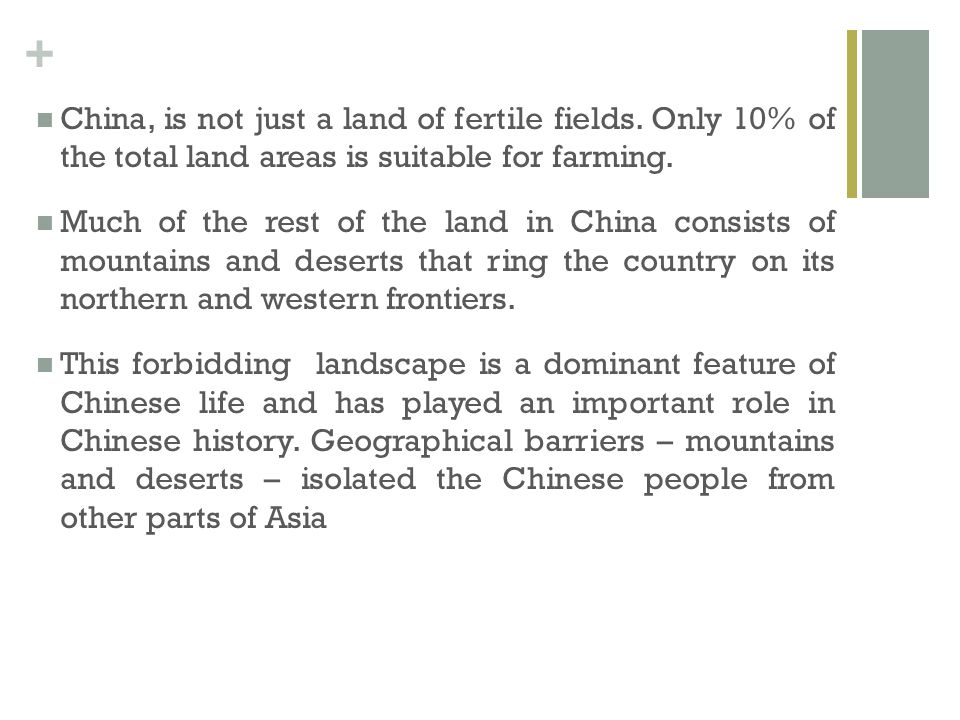 China, is not just a land of fertile fields
