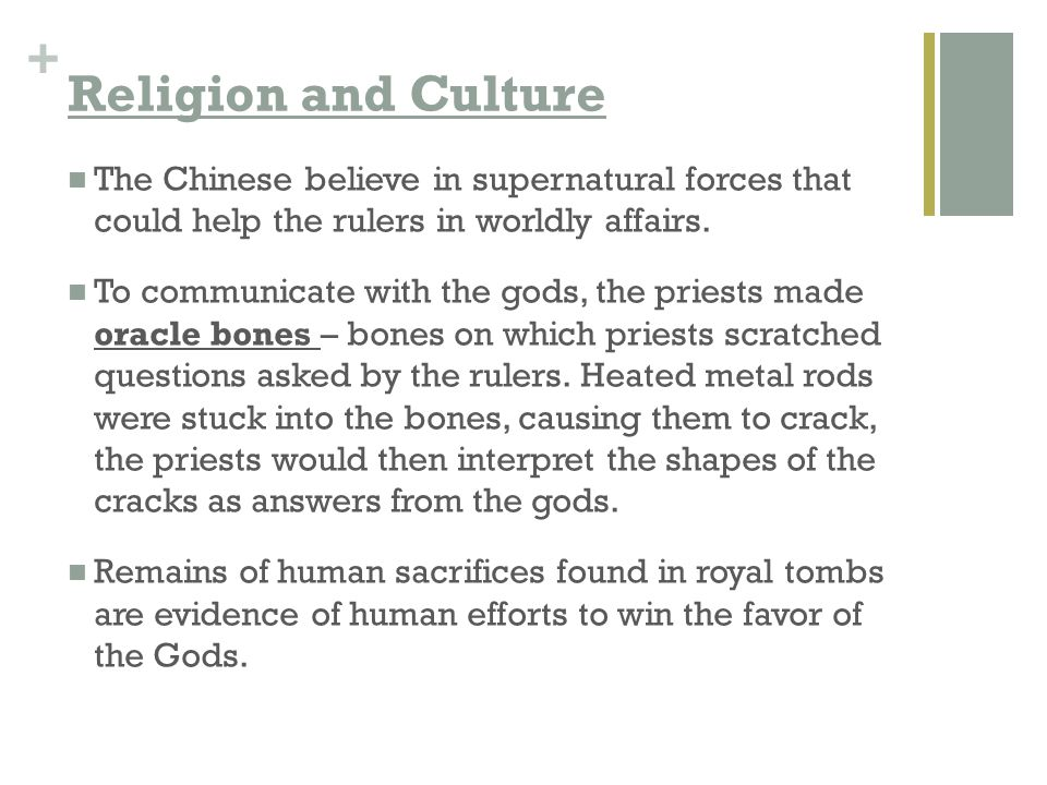 Religion and Culture The Chinese believe in supernatural forces that could help the rulers in worldly affairs.