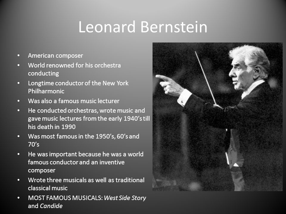 20th Century Musicians  - ppt video online download