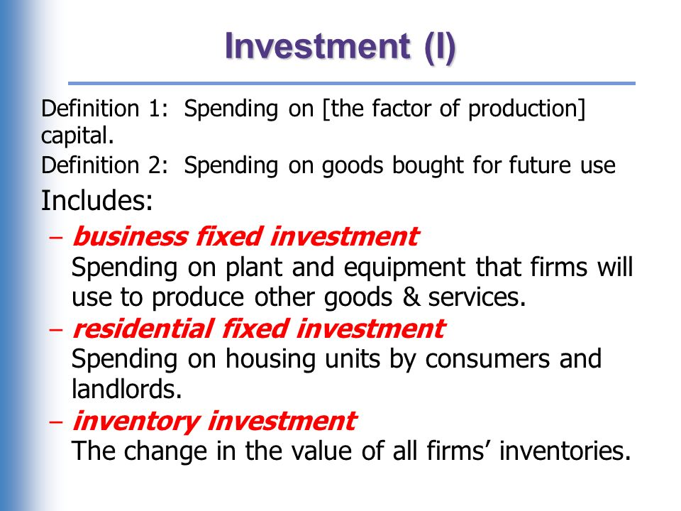 U.S. investment, 2007 (Q3) Inventory Residential Business fixed