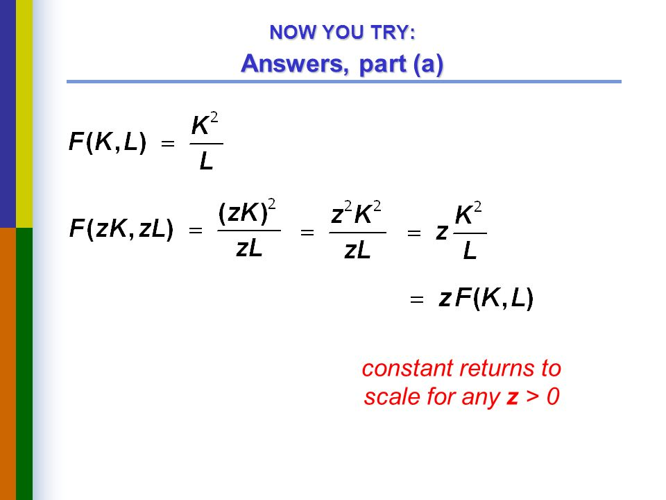 NOW YOU TRY: Answers, part (b)