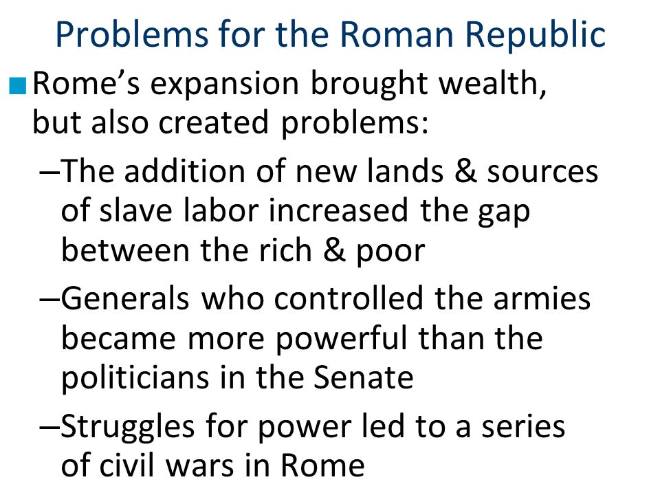 Problems for the Roman Republic