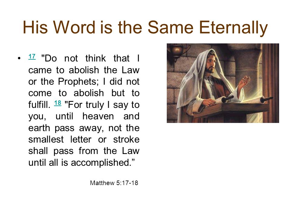 His Word is the Same Eternally