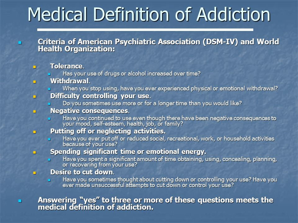 Emotional addiction definition