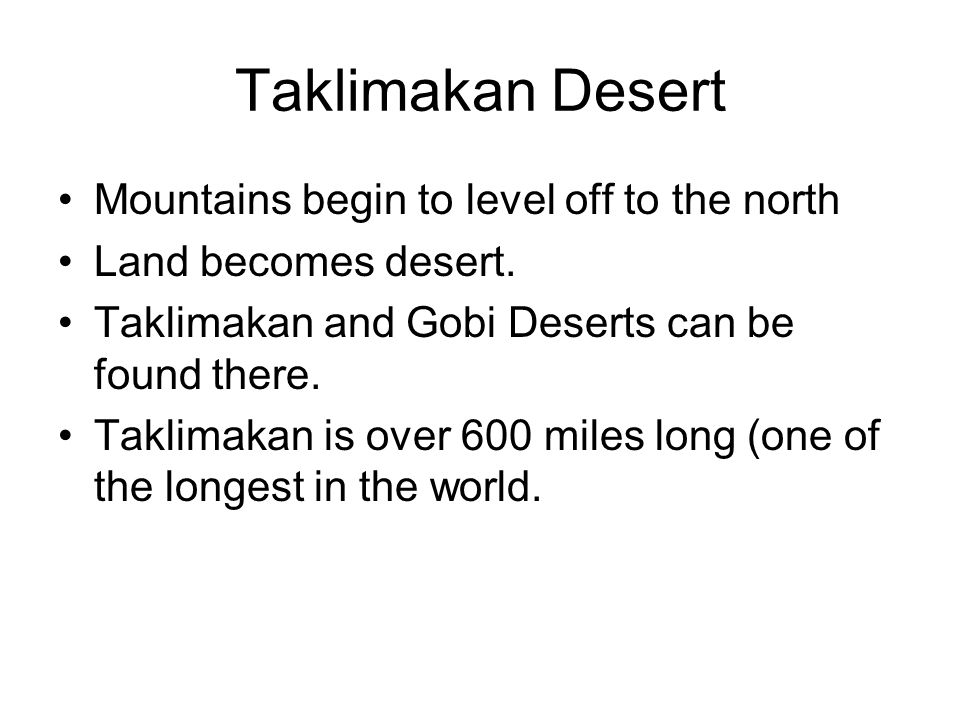 Taklimakan Desert Mountains begin to level off to the north