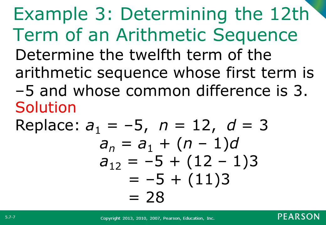 Section 5.7 Arithmetic and Geometric Sequences - ppt video online ...
