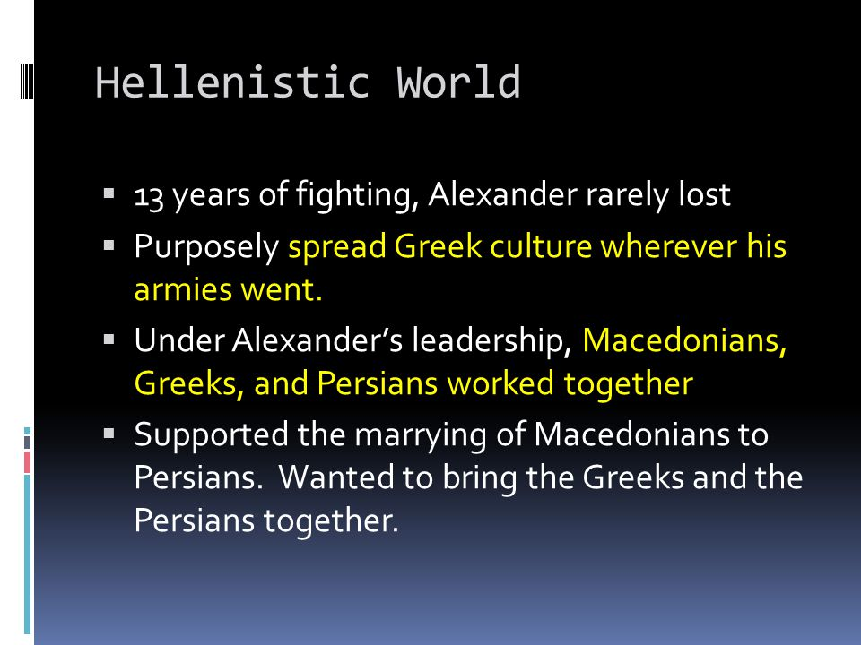 Hellenistic World 13 years of fighting, Alexander rarely lost