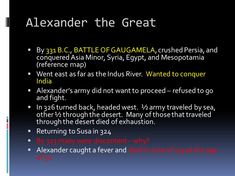Alexander the Great By 331 B.C., BATTLE OF GAUGAMELA, crushed Persia, and conquered Asia Minor, Syria, Egypt, and Mesopotamia (reference map)
