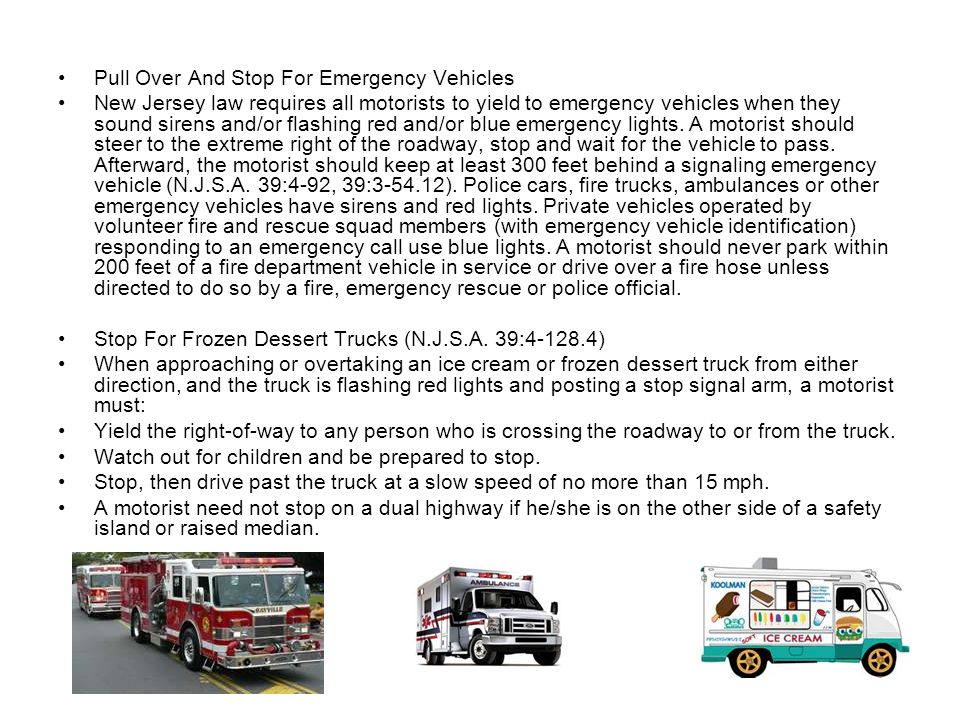 Pull Over And Stop For Emergency Vehicles