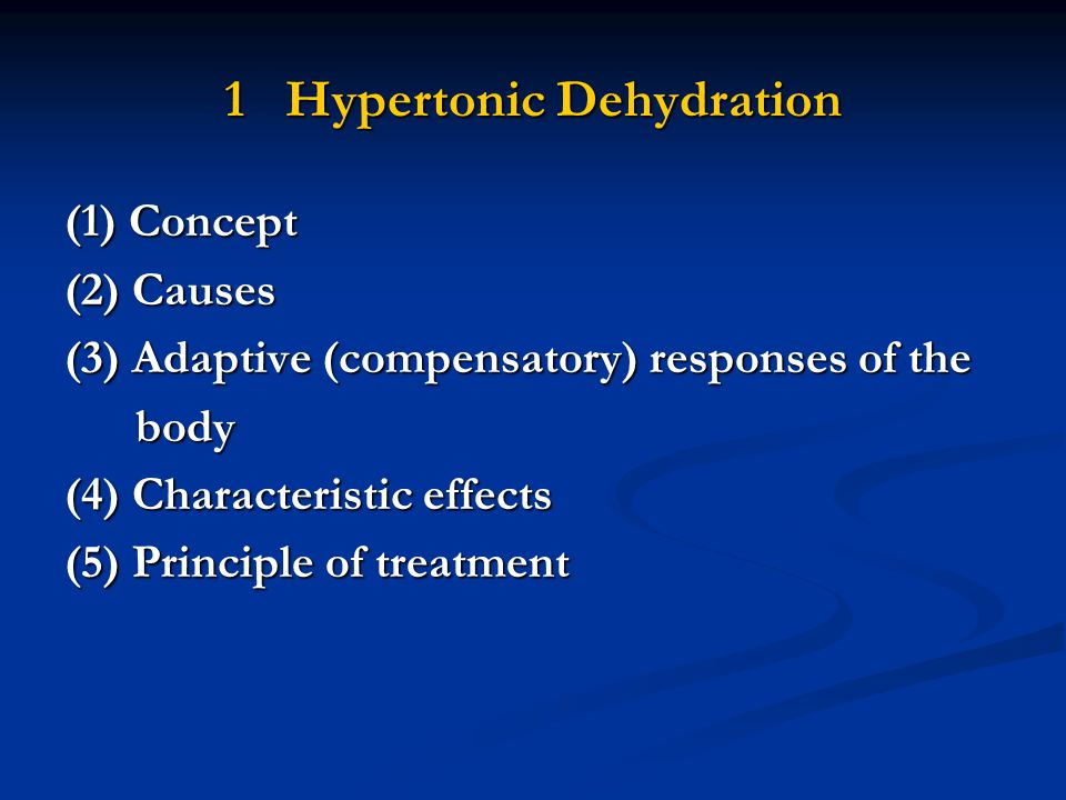 Section II: Disorders of Water and Sodium Metabolism - ppt