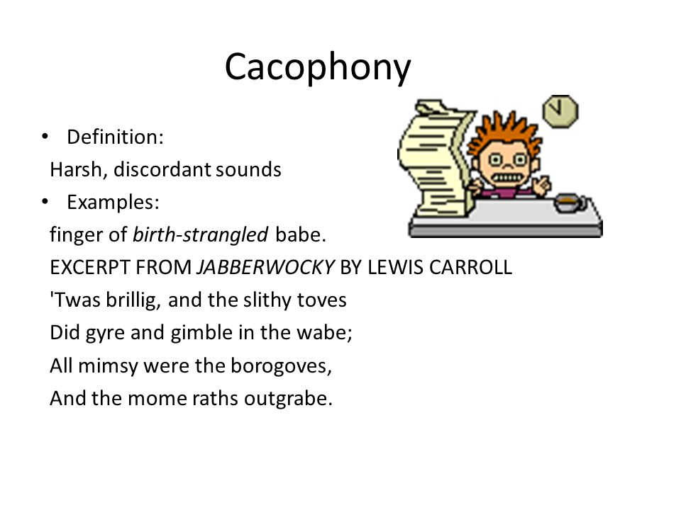 Cacophony examples, definition & worksheets for kids.