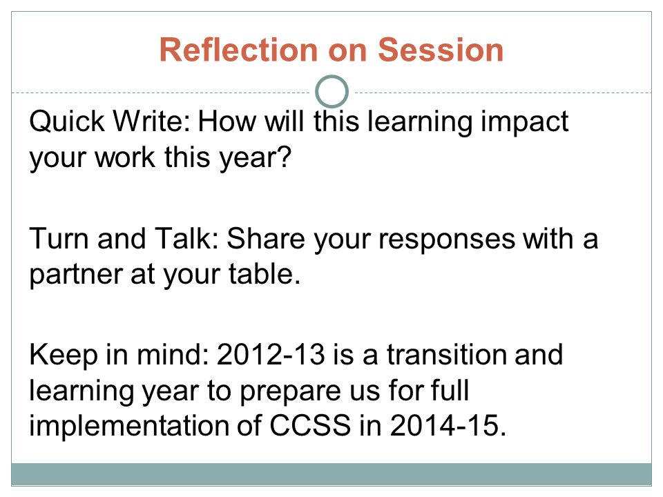 Reflection on Session Quick Write: How will this learning impact your work this year