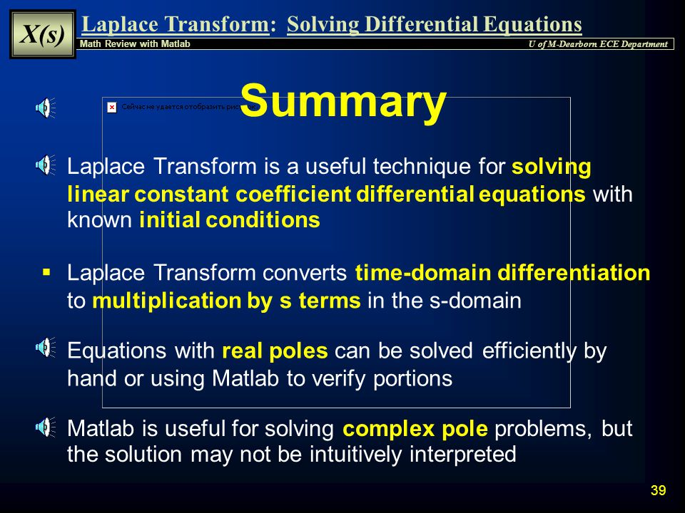 Math Review with Matlab: Application: Solving Differential