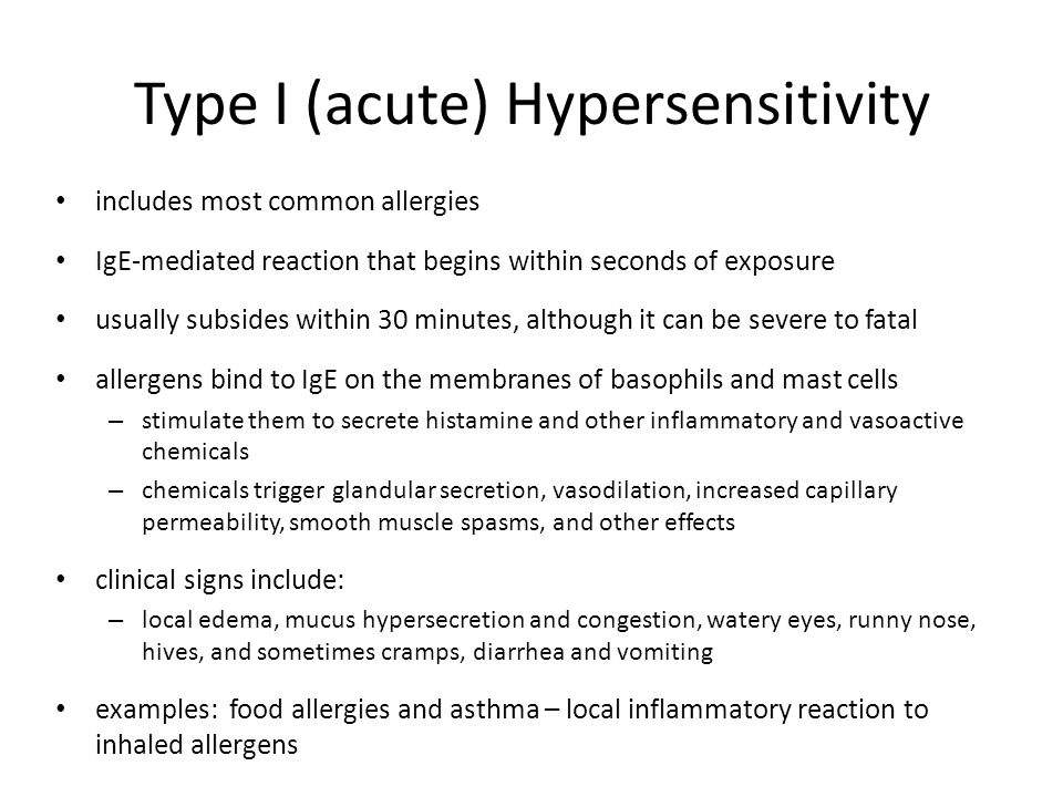 Type I (acute) Hypersensitivity